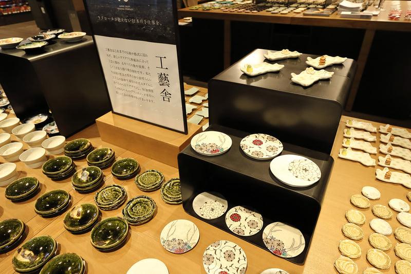 奈良まほろば館 豆皿展